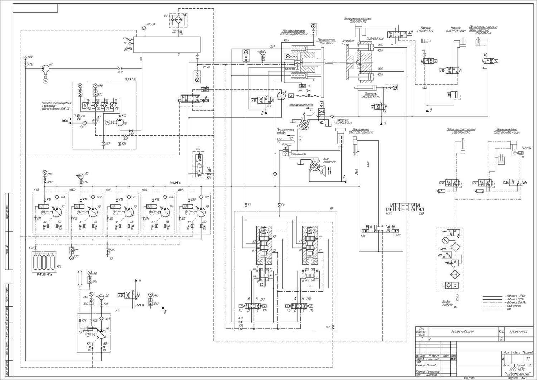 Дг2432а схема электрическая соединений